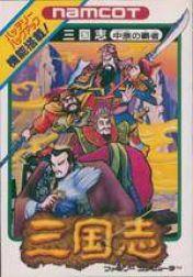 Cover San Goku Shi: Chuugen no Hasha