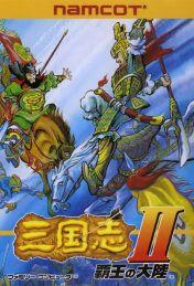 Cover San Goku Shi II: Haou no Tairiku