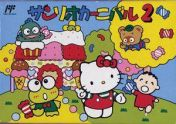 Cover Sanrio Carnival 2