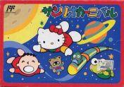 Cover Sanrio Carnival