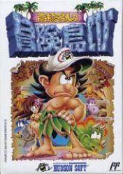 Cover Takahashi Meijin no Bouken Jima IV
