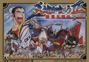 Cover Tenchi o Kurau II: Shokatsu Koumei Den