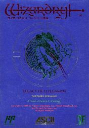 Cover Wizardry II: Legacy of Llylgamyn - The Third Scenario
