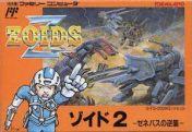 Cover Zoids 2: Zenebasu no Gyakushuu