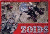 Cover Zoids: Chuuou Tairiku no Tatakai