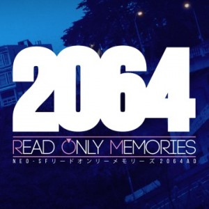Cover 2064: Read Only Memories