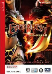 Cover EverQuest II