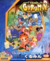 Cover Gurumin: A Monstrous Adventure
