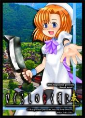 Cover Higurashi no Naku Koro ni Hou