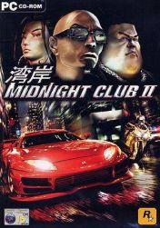 Cover Midnight Club II