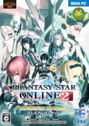 Cover Phantasy Star Online 2