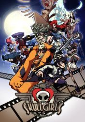 Cover Skullgirls