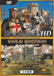Cover Stronghold HD