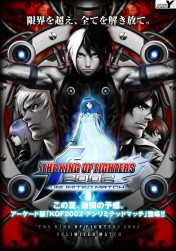 Cover The King of Fighters 2002 Unlimited Match