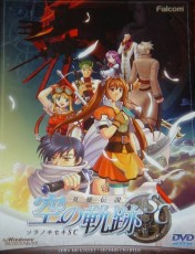 Cover The Legend of Heroes: Trails in the Sky SC