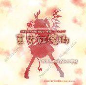 Cover Touhou Koumakyou: Embodiment of Scarlet Devil