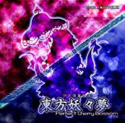 Cover Touhou Youyoumu: Perfect Cherry Blossom