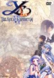 Cover Ys: The Ark of Napishtim (PC)