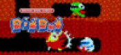 Cover Arcade Game Series: Dig Dug