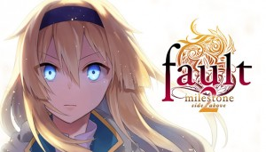 Cover fault milestone two side:above