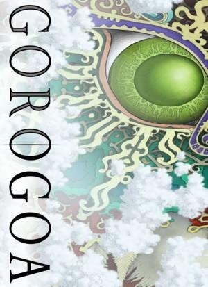 Cover Gorogoa