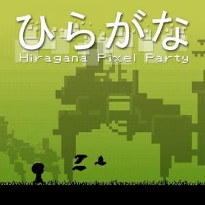 Cover Hiragana Pixel Party