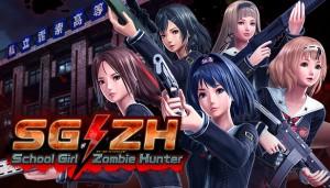 Cover SG/ZH: School Girl Zombie Hunter