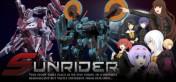 Cover Sunrider: Mask of Arcadius