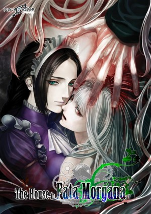 Cover The House in Fata Morgana