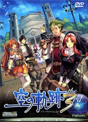 Cover The Legend of Heroes: Trails in the Sky the 3rd