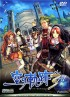 Cover The Legend of Heroes: Trails in the Sky the 3rd per PC
