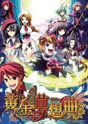 Cover Umineko: Golden Fantasia