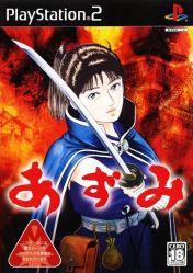 Cover Azumi (PS2)