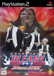 Cover Bleach: Hanatareshi Yabou