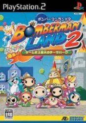 Cover Bomberman Land 2