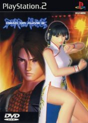 Cover Dead or Alive 2 (PS2)