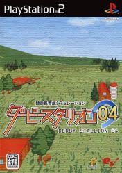 Cover Derby Stallion 04