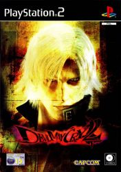 Cover Devil May Cry 2 (PS2)