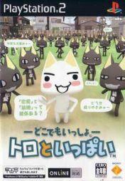 Cover Doko Demo Issyo: Toro to Ippai