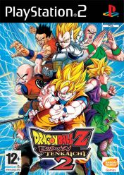 Cover Dragon Ball Z: Budokai Tenkaichi 2