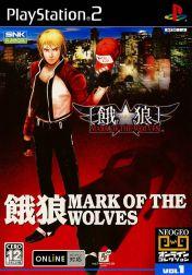 Cover Garou: Mark of the Wolves