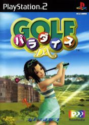 Cover Golf Paradise DX