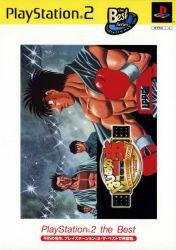 Cover Hajime no Ippo: Victorious Boxers - Championship Version