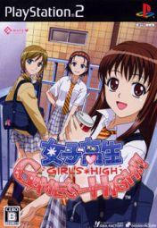 Cover Joshikousei Game's-High!!