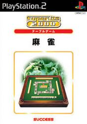 Cover Mahjong (PS2)
