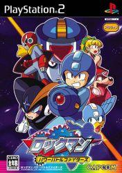 Cover Mega Man Power Battle Fighters
