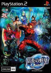 Cover Nobunaga's Ambition Online