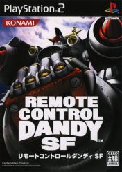Cover Remote Control Dandy SF