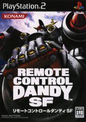 Cover Remote Control Dandy SF