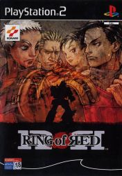 Cover Ring of Red